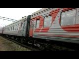 Прибытие скорого поезда №290Г сообщением